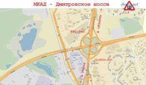 мкад и дмитровское шоссе