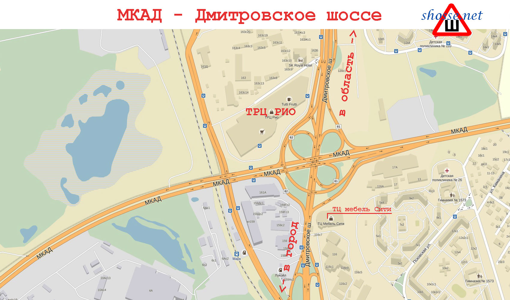 проститутки точки москвы-иф3