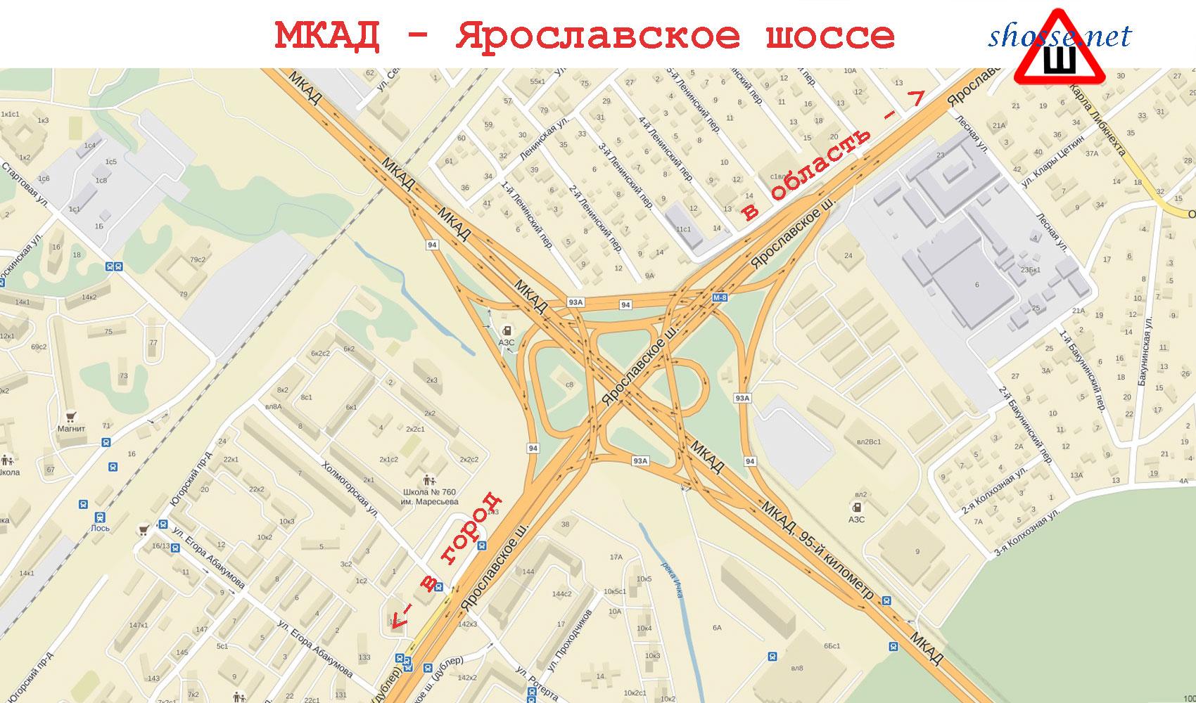 Схема проезда ярославское шоссе фото 739