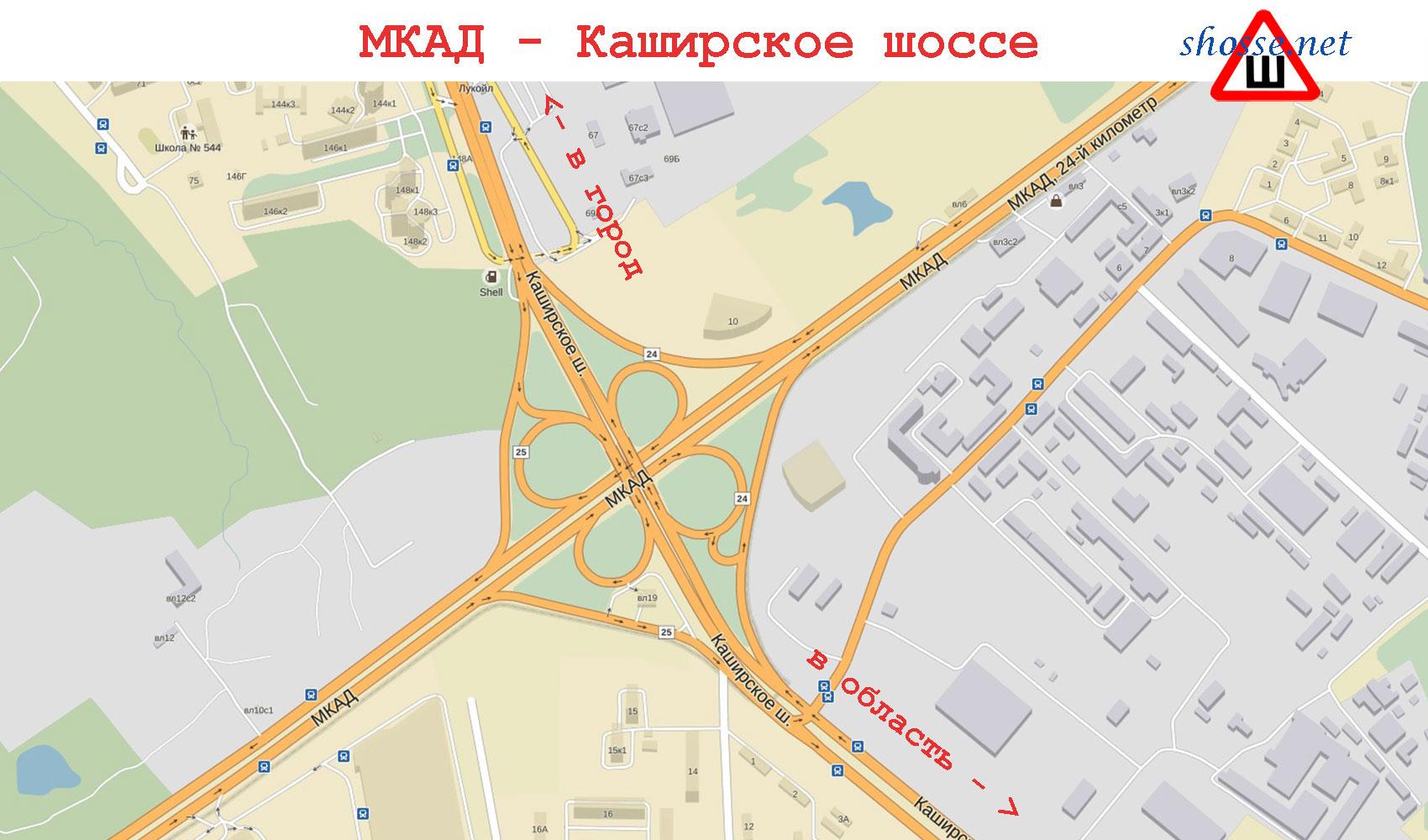 Каширское шоссе 23 схема проезда