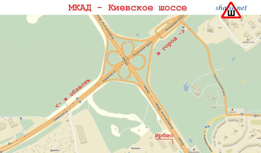 проезд мкад киевский вокзал Добровольческой армией