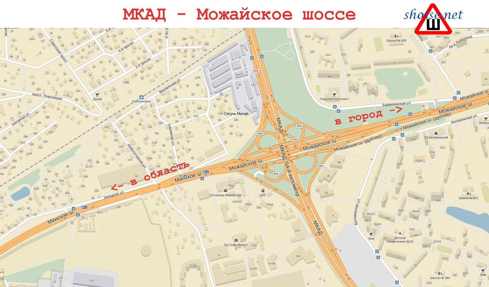 Бриджит карта москвы можайское шоссе квартир Малышева Асбесте