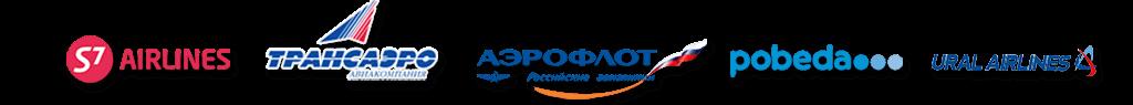 Авиабилеты в Москву и из Москвы
